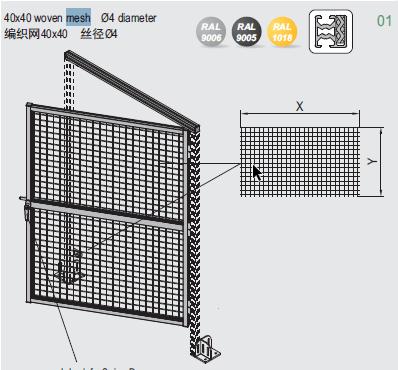 woven mesh
