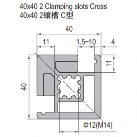 Clamping Profile PG40 40x40 2 Clamping slots Cross (1.21.40.040040.02C)
