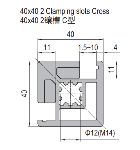 Clamping Profile PG40 40x40 2 Clamping slots Cross (1.21.40.040040.02C)