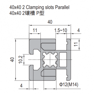 Clamping Profile PG40 40x40 2 Clamping slots Parallel (1.21.40.040040.02P)