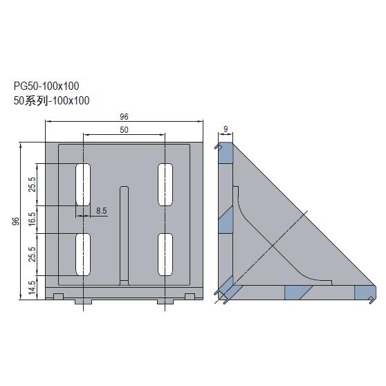 DIE CAST BRACKET-PG50-100X100 (SET K) (3.21.50.100100.STK)