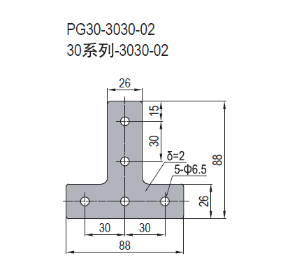 JOINING PLATE-PG30-3030-02 (PCS) (3.53.30.3030.02)