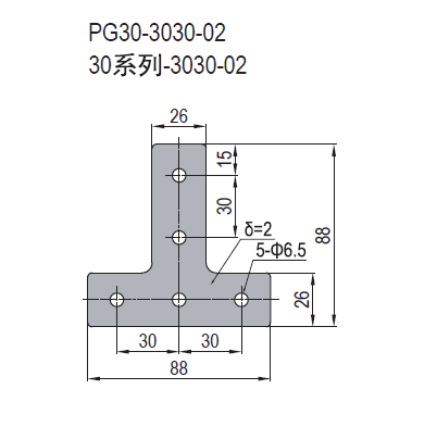 JOINING PLATE-PG30-3030-03 (PCS) (3.53.30.3030.03)