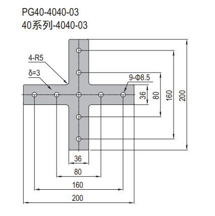 JOINING PLATE-PG40-4040-03 (PCS) (3.53.40.4040.03)