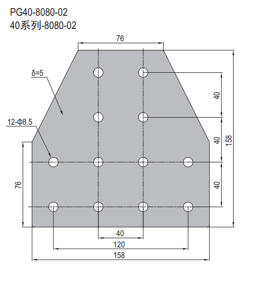 JOINING PLATE-PG40-8080-02 (PCS) (3.53.40.8080.02)