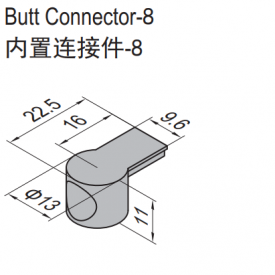 BUTT CONNECTOR-8 (PC) (3.61.08)