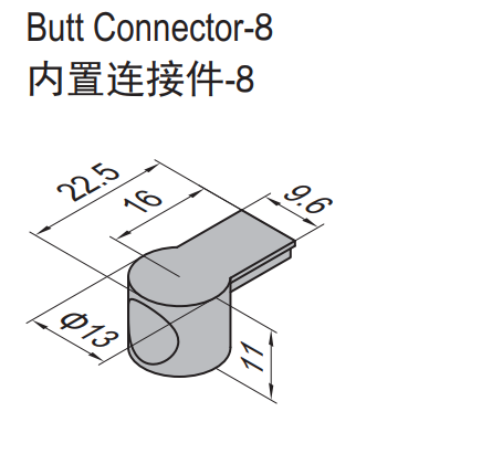 BUTT CONNECTOR-8 (PC) (3.61.08)