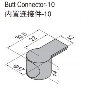 BUTT CONNECTOR-10 (PC) (3.61.10)