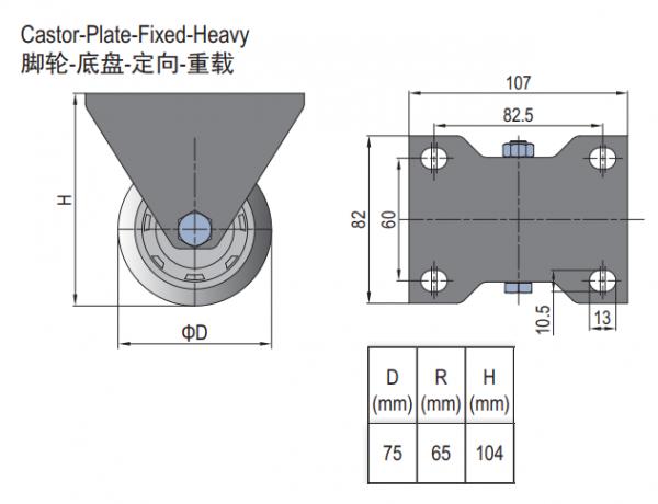 CASTOR PLATE-UNIVERSAL-HEAVY 75 (5.41.75UH)
