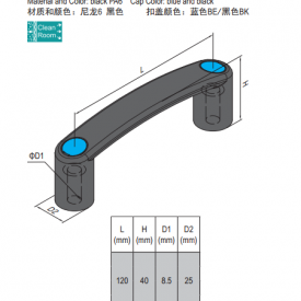 PA HANDLE FOR SLOT 8 WITH BLACK HANDLE CAP (PC) (7.11.120.08.BK)