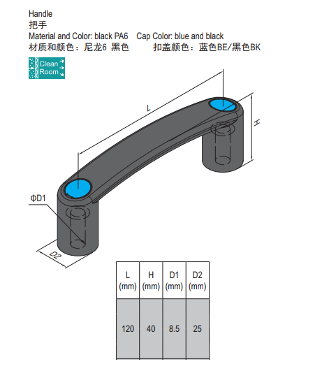 PA HANDLE FOR SLOT 10 WITH BLUE HANDLE CAP (PC) (7.11.120.10.06.BE)