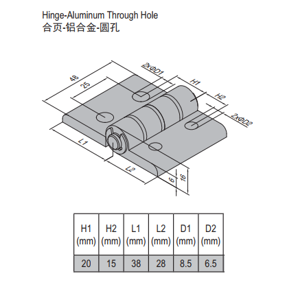 HINGE-30/40 (UNIT) (7.23.30.40)