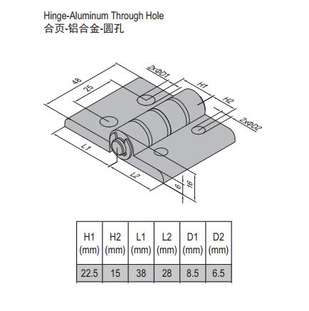 HINGE-30/45 (UNIT) (7.23.30.45)