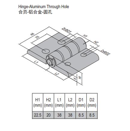 HINGE-40/45 (UNIT) (7.23.40.45)