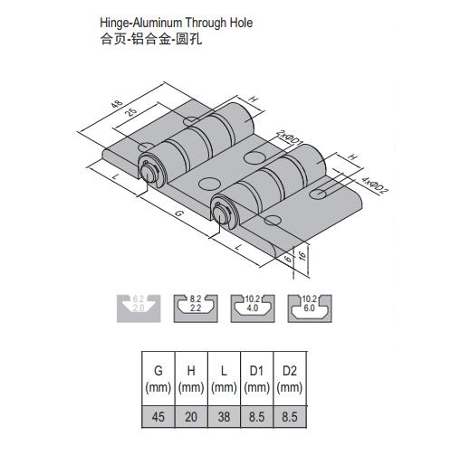 HINGE-40/45/40 (SET) (7.25.40.45.40.ST)