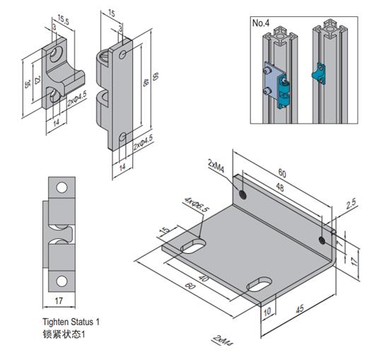 MAGNET CATCH-14 (4040 PROFILE FOR DOOR