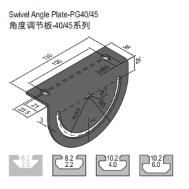 SWIVEL ANGLE PLATE-PG40/45 (PC) (8.21.40)