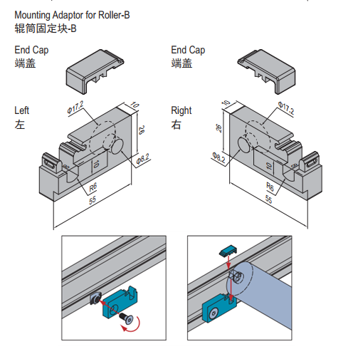 MOUNTING ADAPTOR FOR ROLLER-A-LEFT+RIGHT (PC) (8.51.01B)