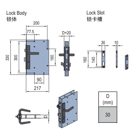LOCK FOR SWING DOOR PG30 (PNDH30.LK)
