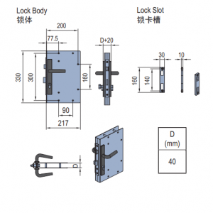 LOCK FOR SWING DOOR PG40 (PNDH40.LK)
