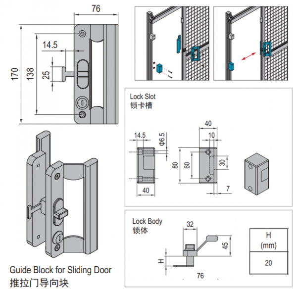 LOCK FOR SLIDING DOOR OF PROTECTIVE GRILLE UNIT-PG40 (PNDS40.LK)