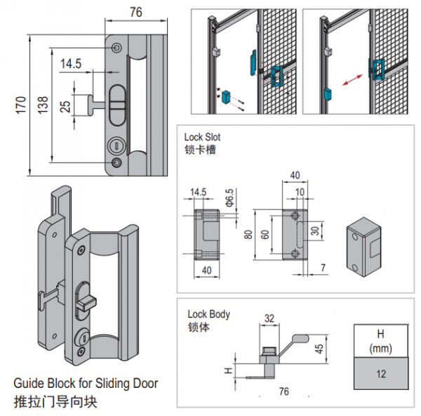 LOCK FOR SLIDING DOOR OF CLAMPING PROFILE-PG30 (PPDS30.LK)